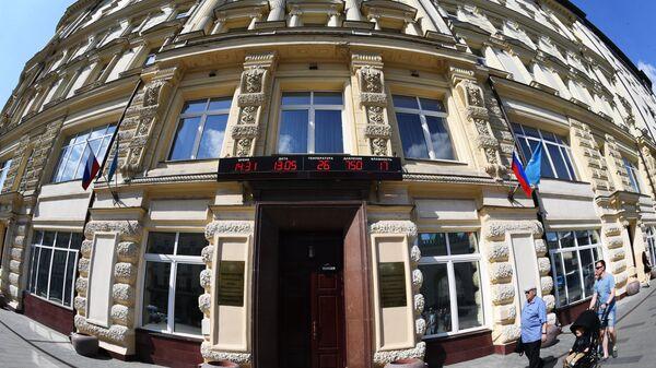Здание министерства РФ по делам гражданской обороны, чрезвычайным ситуациям и ликвидации последствий стихийных действий