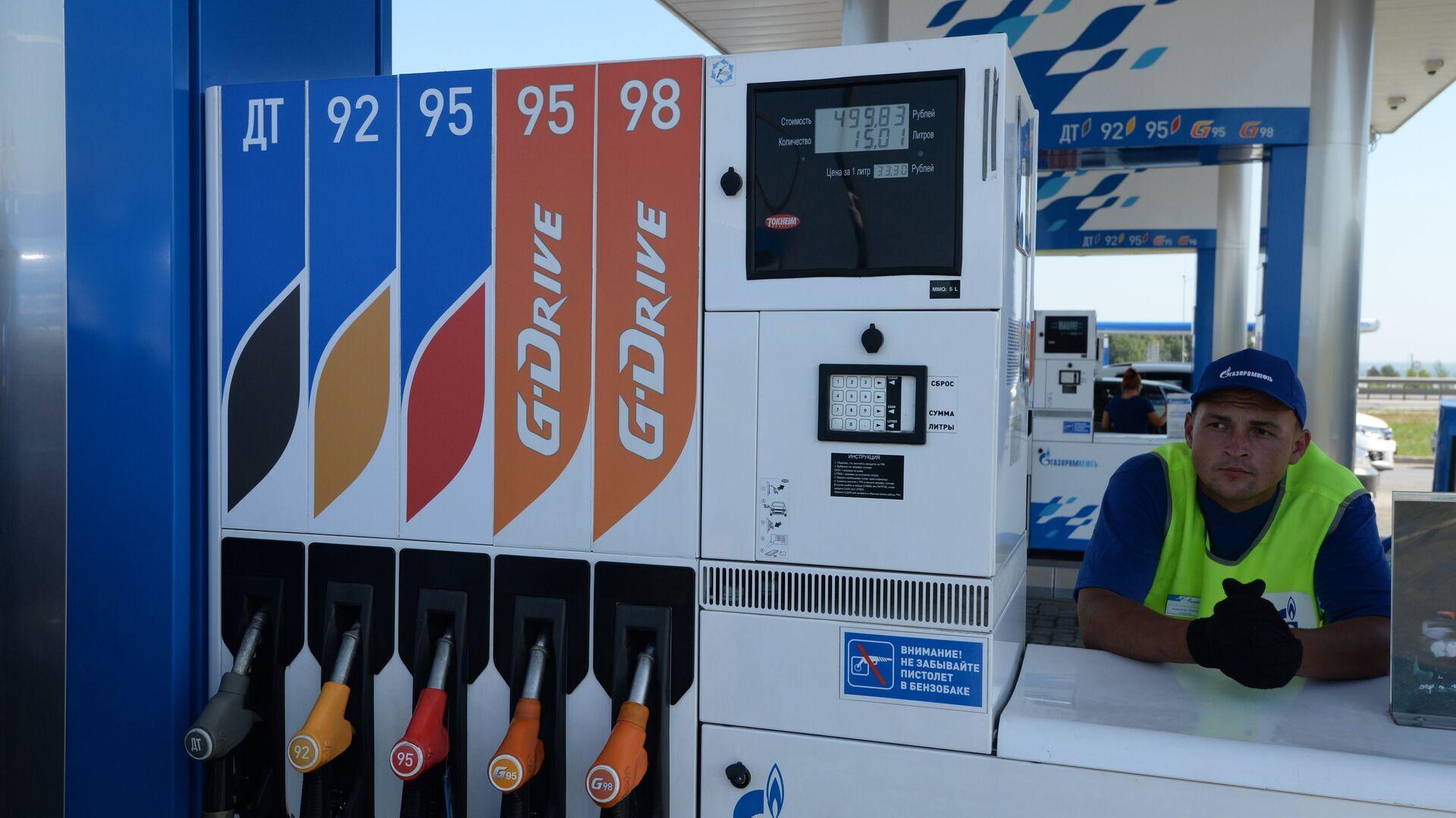 """В """"Газпром нефти"""" рассказали о лидерстве на рынке продажи кофе"""