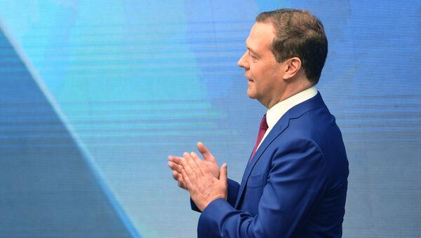 Председатель правительства РФ Дмитрий Медведев на VIII Петербургском международном юридическом форуме. 16 мая 2018