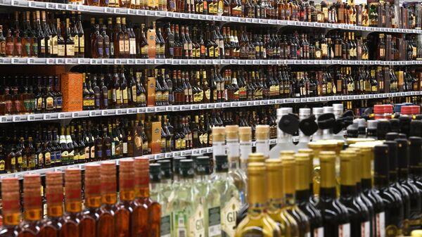 Отдел алкогольной продукции
