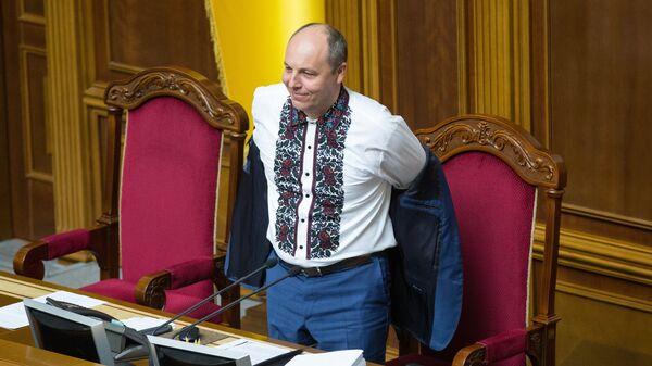 Председатель Верховной Рады Андрей Парубий