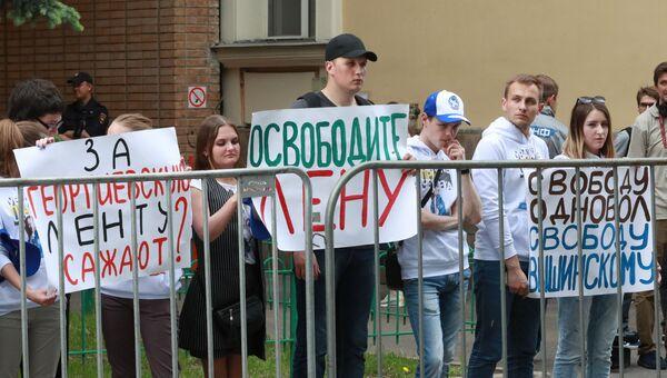 Акция у здания посольства Украины в Москве в поддержку журналиста Кирилла Вышинского и координатора движения Волонтеры победы Елены Одновол. 18 мая 2018