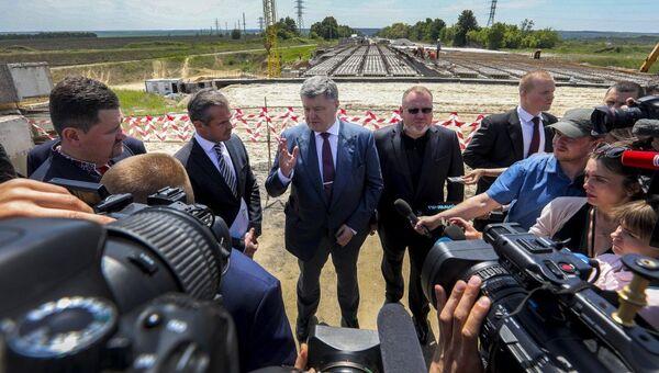 Президент Украины Петр Порошенко в Днепропетровской области. 17 мая 2018