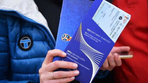 Билеты на матчи ЧМ-2018