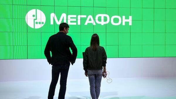 Павильон оператора связи Мегафон на Санкт-Петербургском международном экономическом форуме