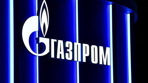 Вывеска на павильоне компании Газпром
