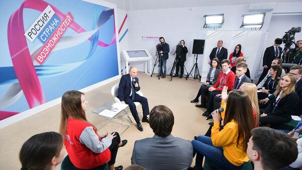 Президент РФ В. Путин на форуме Россия – страна возможностей