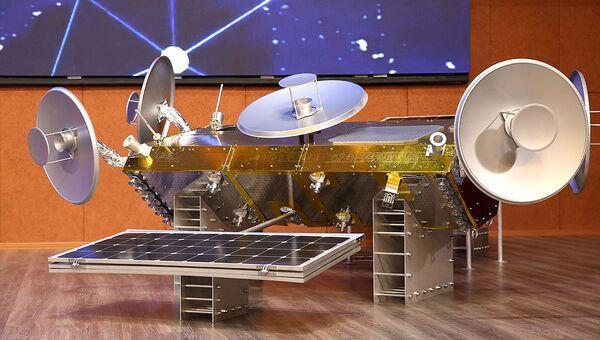 Презентация проекта Космические сервисы для цифровой экономики