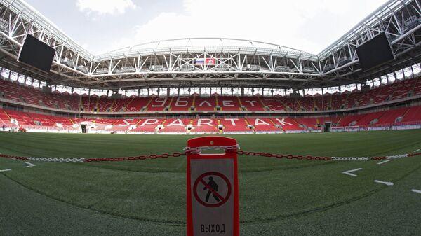 Поле Стадиона Спартак в Москве
