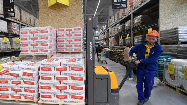 Открытие магазина Касторама  в Казани