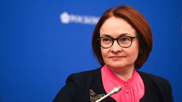 Глава Банка России Эльвира Набиуллина. Архивное фото