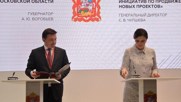 Московская область и АСИ подписали два соглашения о сотрудничестве