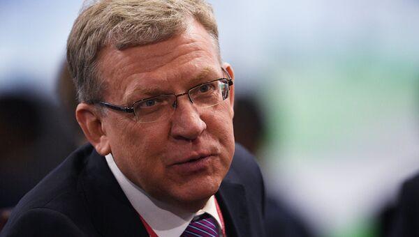 Глава Счетной палаты РФ, председатель совета фонда Центр стратегических разработок Алексей Кудрин на Петербургском международном экономическом форуме