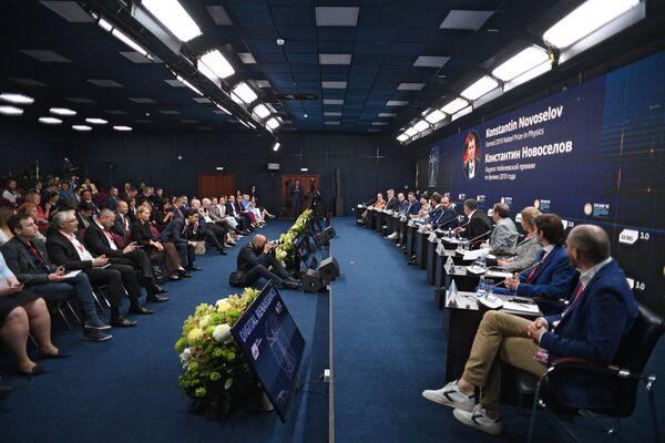 На панельной сессии Digital-ренессанс в рамках Петербургского международного экономического форума