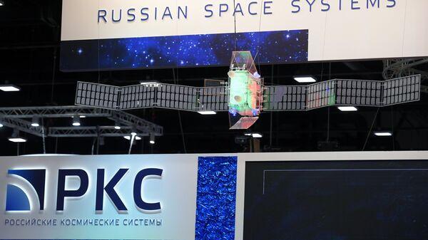 Стенд компании РКС (Российские космические системы)