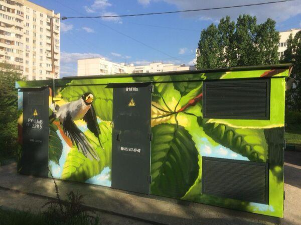 Граффити на подстанции Новомарьинской улицы, 28а
