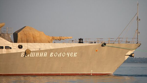 Малый ракетный корабль Вышний Волочек