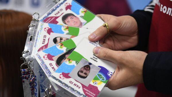 Паспорта болельщиков ЧМ-2018 по футболу в Москве. Архивное фото