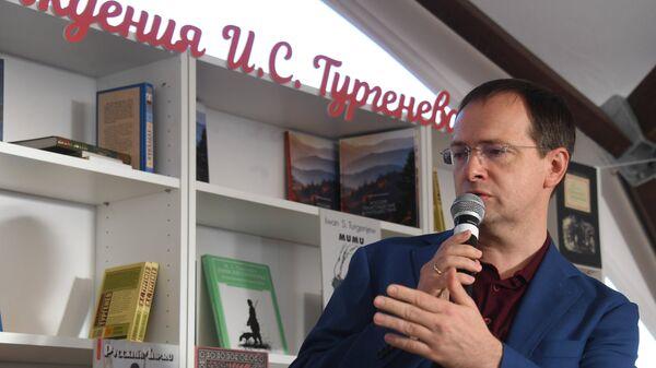 Министр культуры РФ Владимир Мединский на книжном фестивале Красная площадь в Москве