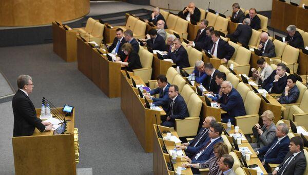 Председатель Счетной палаты Алексей Кудрин выступает на пленарном заседании Государственной Думы РФ. 7 июня 2018