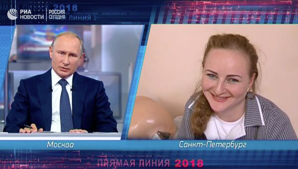 Одесситка Ирина во время прямой линии с Владимиром Путиным