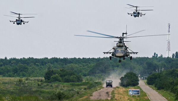 Транспортно-боевой вертолет Ми-8АМТШ  и ударные вертолеты Ка-52 на тактико-специальных учениях подразделений специального назначения Южного военного округа в Краснодарском крае