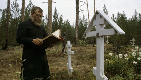 Сельское кладбище. Архивное фото