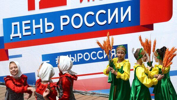 Празднование Дня России. Архивное фото