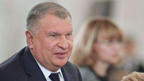 Игорь Сечин. Архивное фото