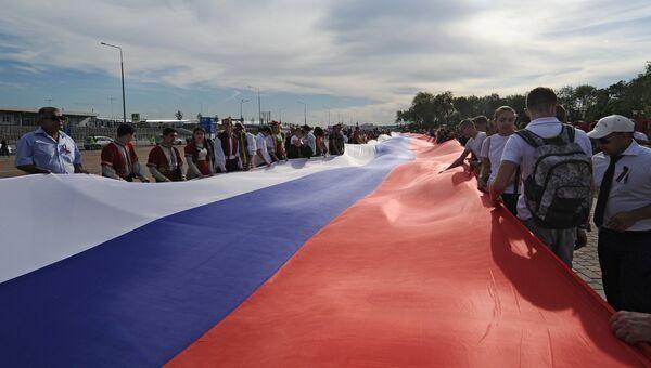 Участники празднования Дня России. Архивное фото
