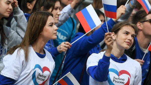 Посетители фестиваля болельщиков ЧМ-2018 в Казани
