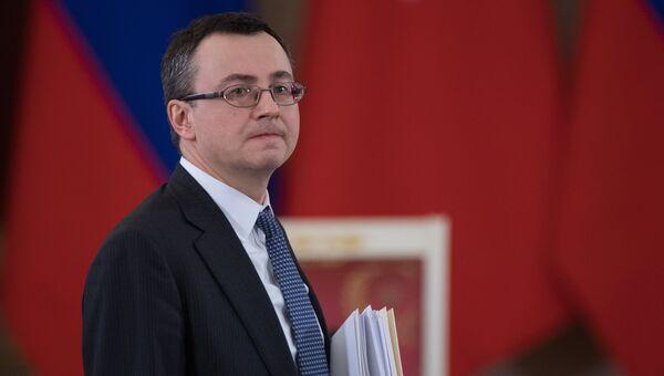 Начальник Управления протокола президента РФ Владислав Китаев. Архивное фото