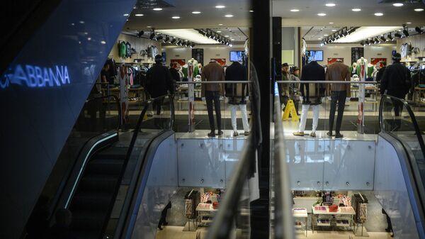 Магазины в Центральном Универмаге Москвы
