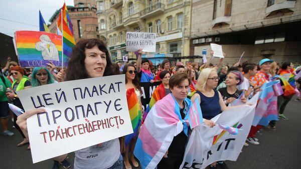 Участники Марша равенства в поддержку ЛГБТ сообщества в Киеве. 17 июня 2018