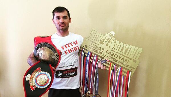 Зураб Фароян является самым титулованным кикбоксером России