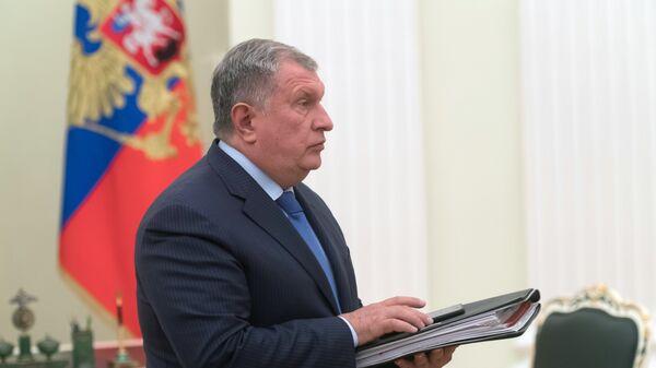Заместитель председателя совета директоров ПАО НК Роснефть Игорь Сечин