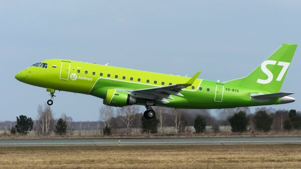 Самолет Embraer-170 авиакомпании S7
