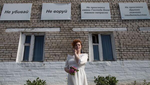 Невеста на фоне мотивирующих плакатов в зоне