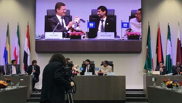 В Вене началось заседание комитета министров ОПЕК