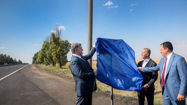 Президент Украины Петр Порошенко во время поездки в Запорожскую и Донецкую области. 22 июня 2018