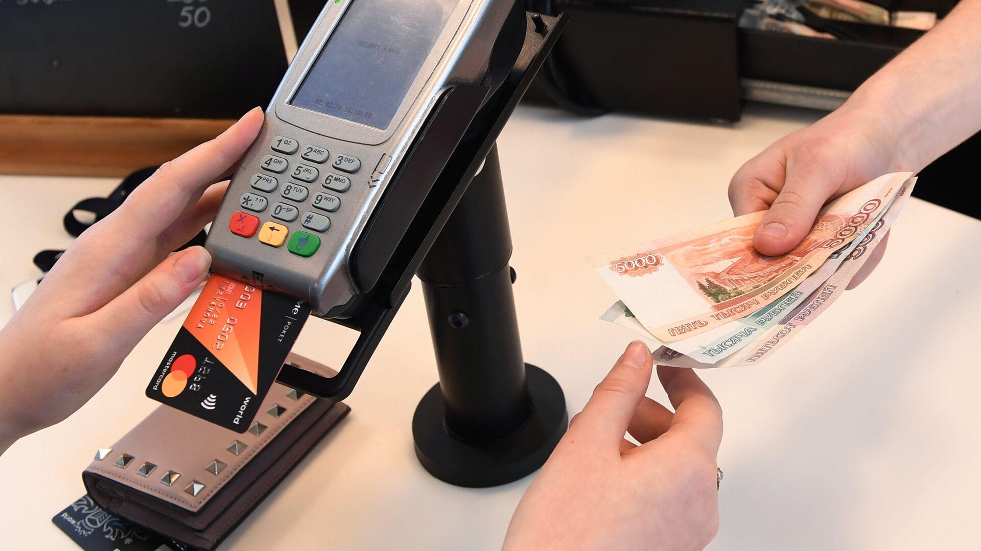 Расчет за заказ в кафе через терминал оплаты банковскими картами - РИА Новости, 1920, 05.09.2020