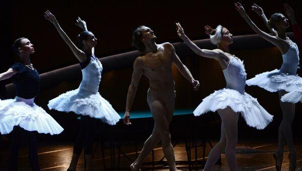 Сцена из балета Бориса Эйфмана Чайковский. PRO et CONTRA. Архивное фото