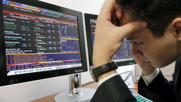 В АКРА оценили вероятность нового финансового кризиса в России