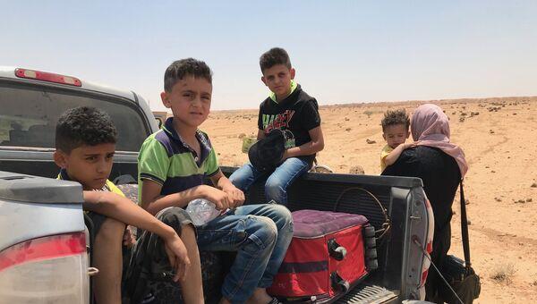 Семья сирийских беженцев. Архивное фото