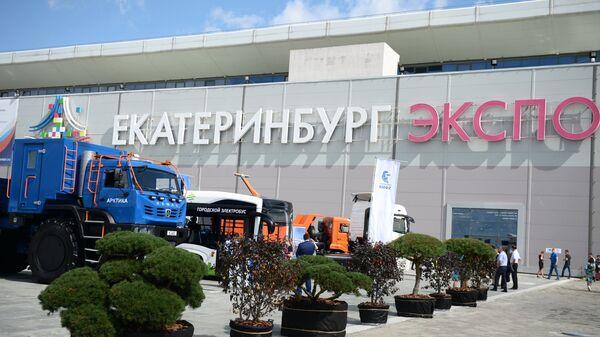 Международная промышленная выставка Иннопром-2018