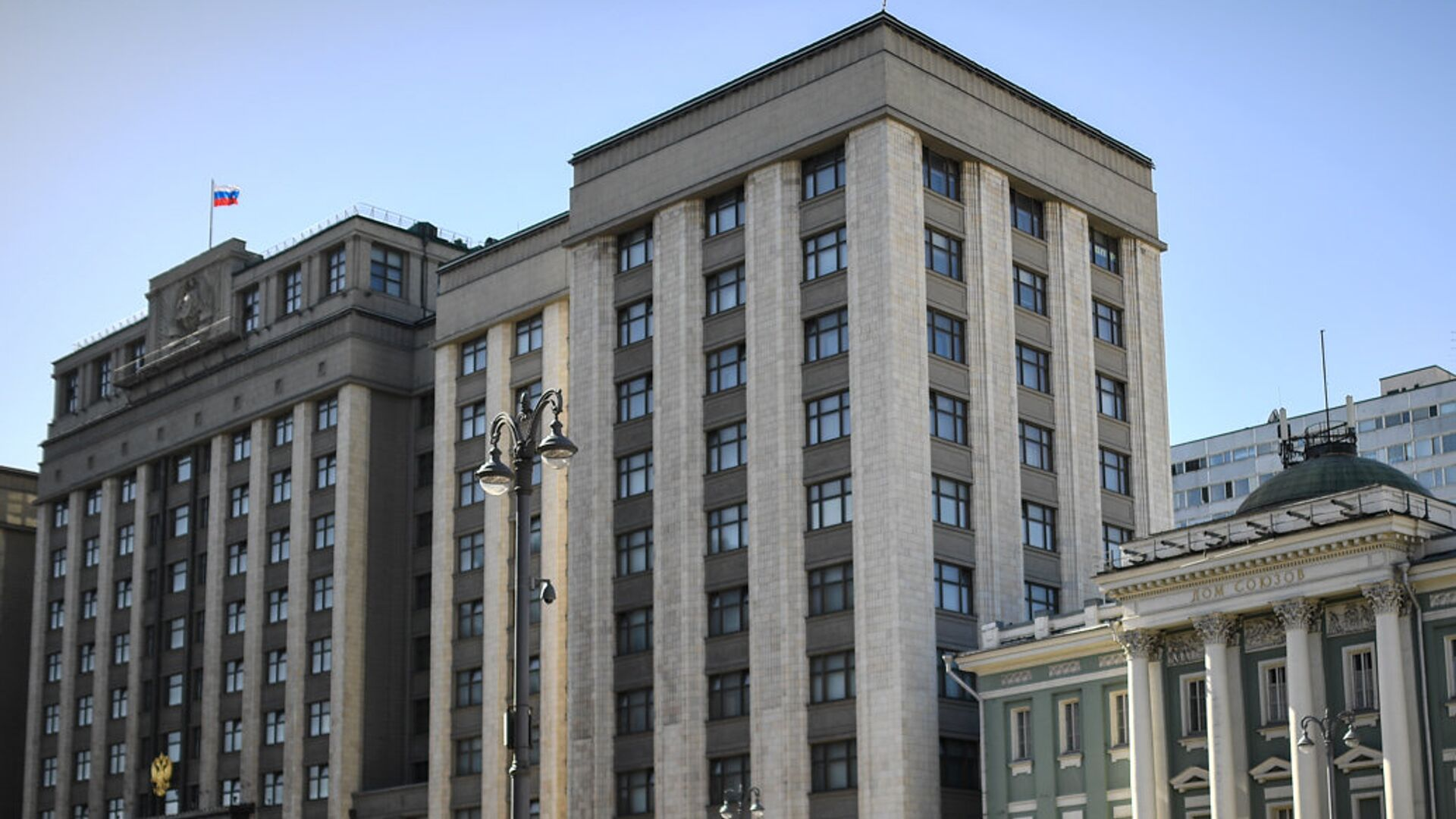 Здание Госдумы РФ - РИА Новости, 1920, 07.12.2020