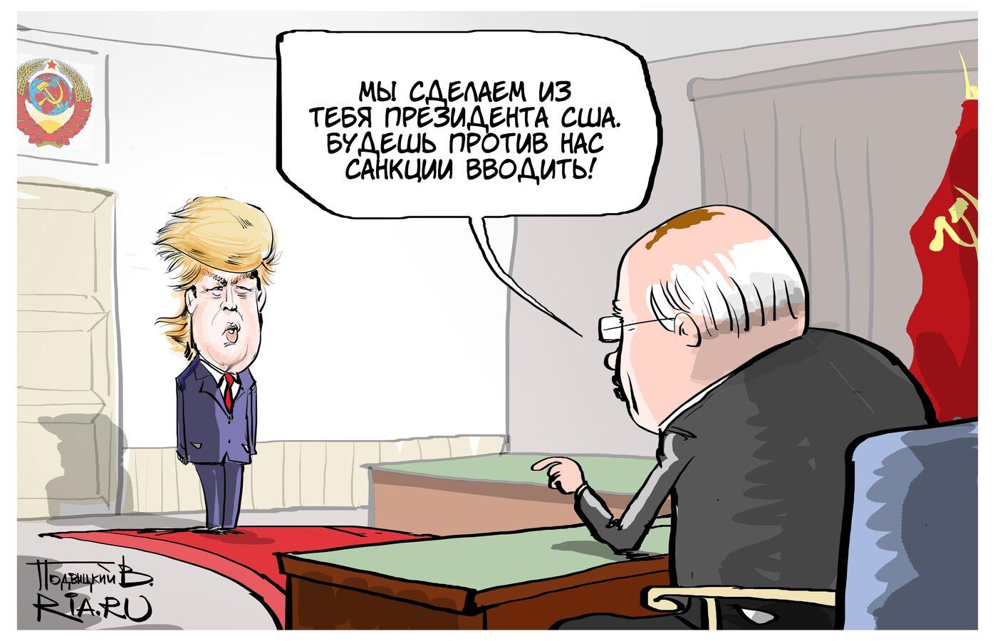 Опять санкции?!!