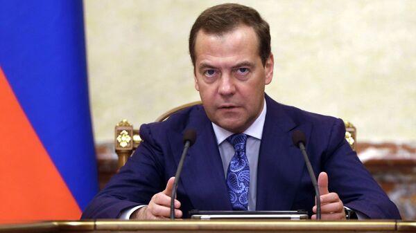 Дмитрий Медведев проводит совещание. Архивное фото