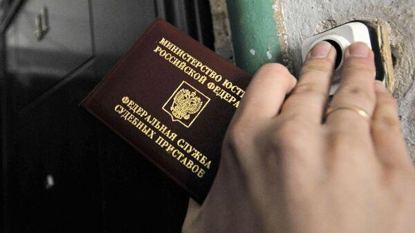 закон о взыскании долгов 2014