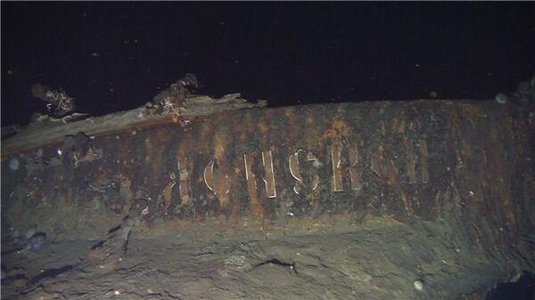 Российский крейсер Дмитрий Донской, найденный в Японском море